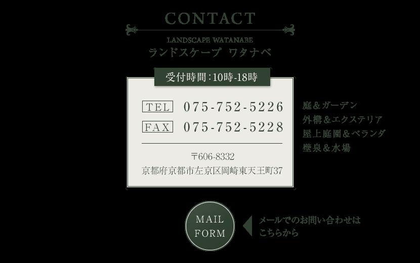 contact_bannar_single